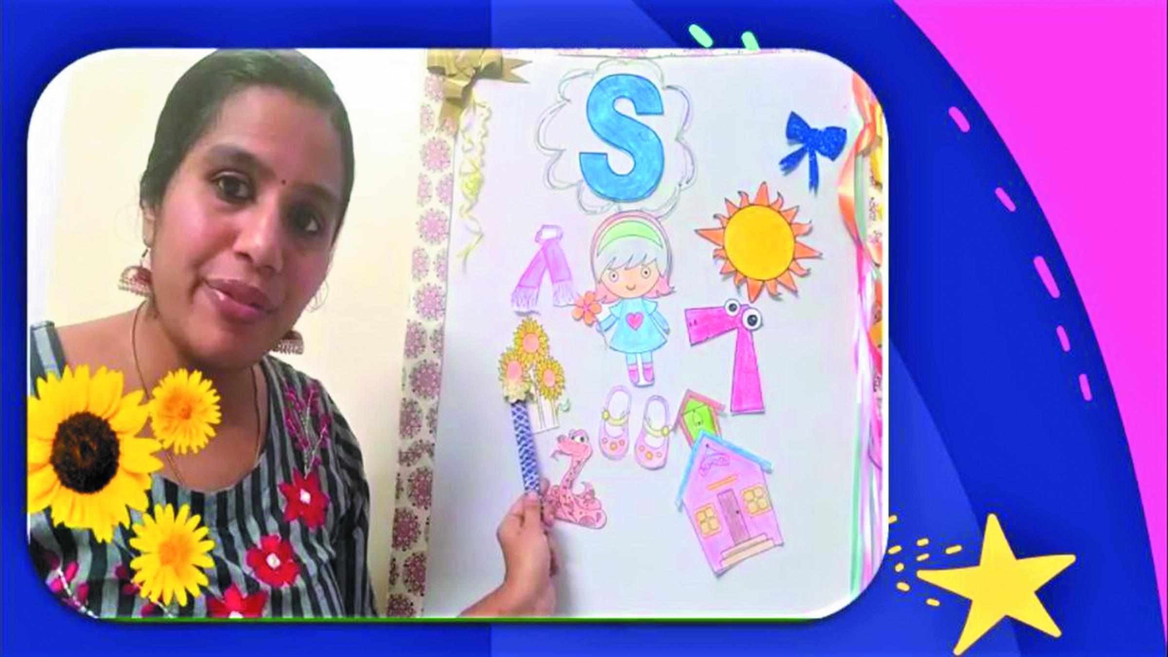 4_teching method _Ms Deepa